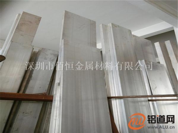 福建供应6061铝排 国标非标铝合金现货齐全