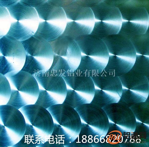 0.8毫米厚度磨花铝板加工厂家