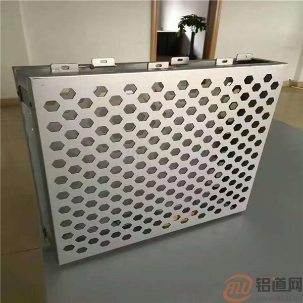 供应优质冲孔铝单板,厂家直销,价格实惠