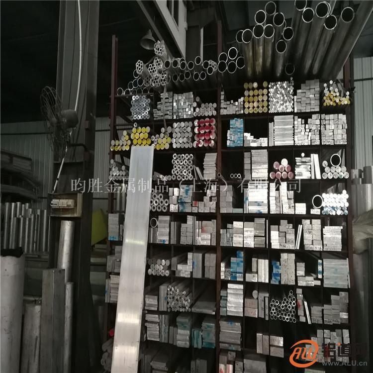 铝型材   装饰型材6061出厂价6061铝排现货