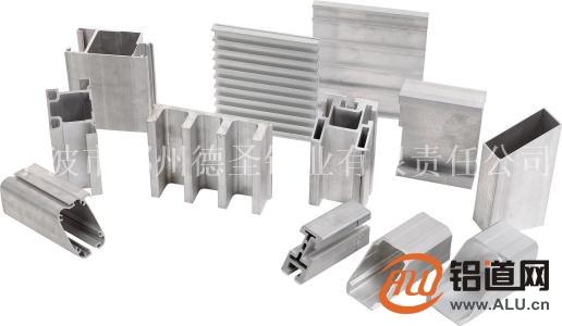 宁波铝型材生产厂家 国标6061铝型材