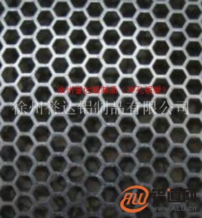 江苏冲孔铝板厂家冲孔网板报价-价格