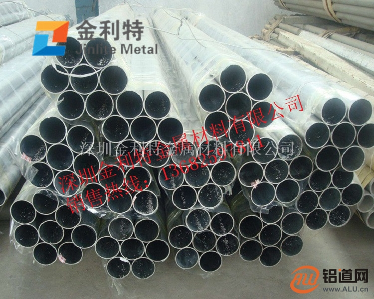 供应精拉铝管  6063硬质空心铝管