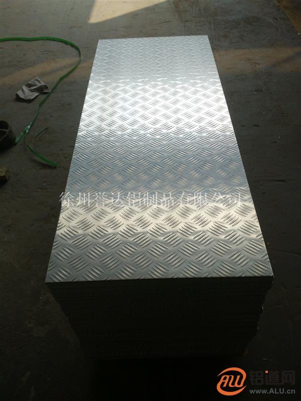铝板加工厂家直供合金铝板定制任意铝制品