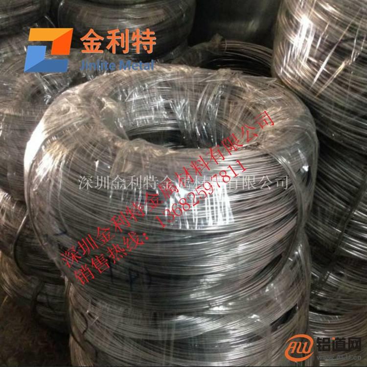 供应氧化用1100铝线  合金彩色铝线