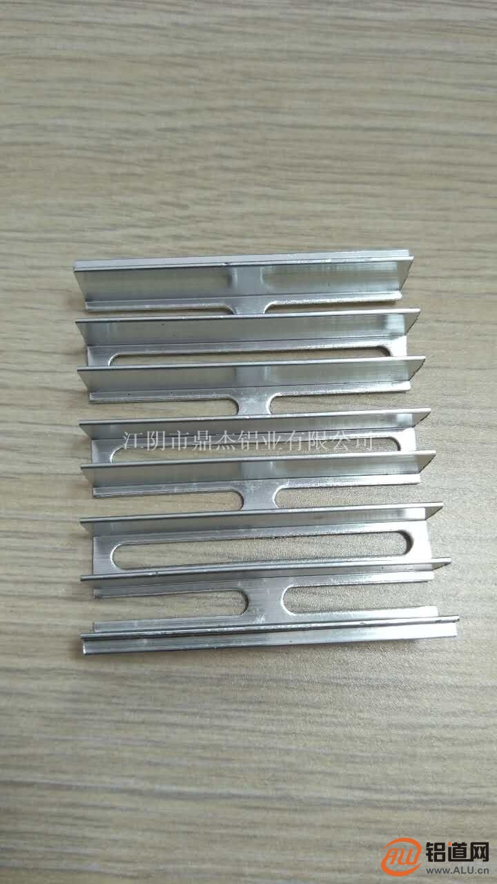 工业铝型材CNC网罩型材开模加工