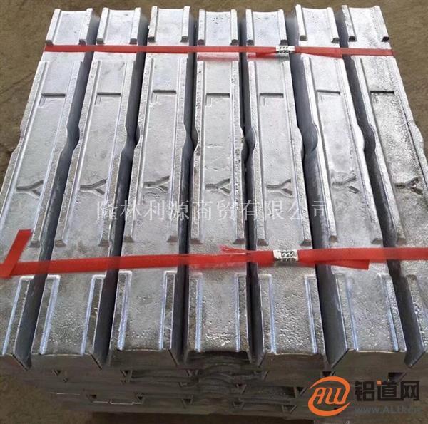 压铸铝锭A356