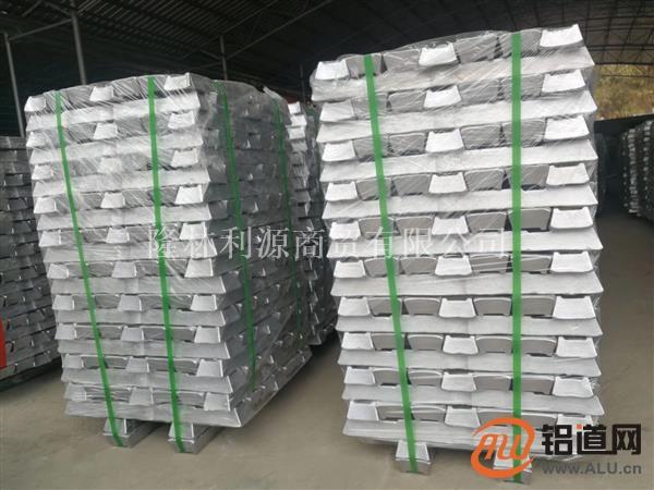 铝锭压铸A356供应