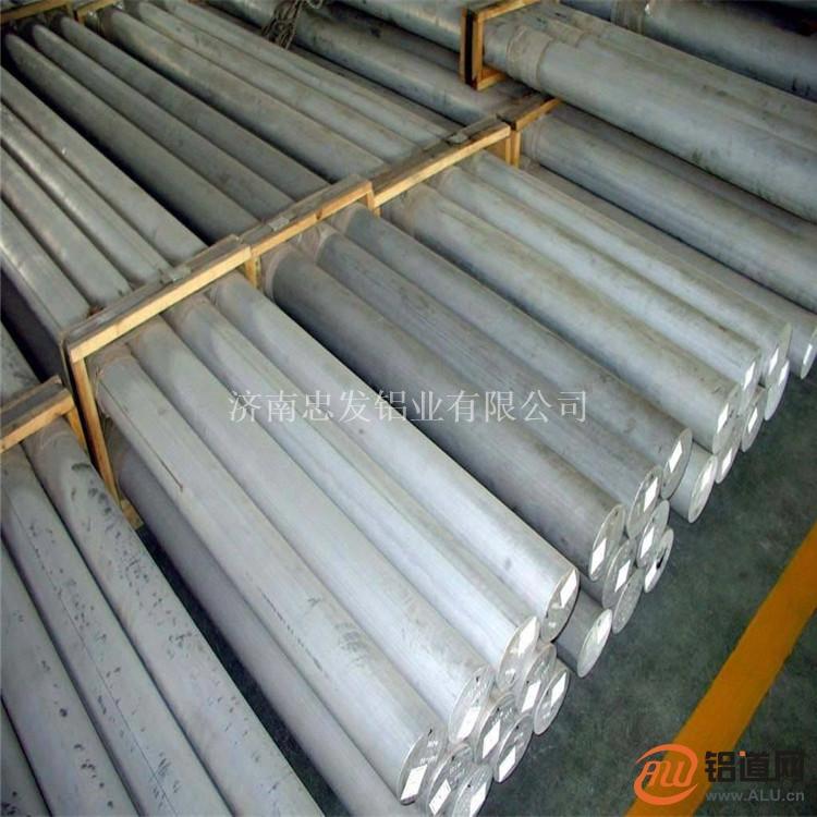 山东1050纯铝管厂家供应