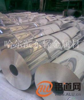 5052  5A02铝箔