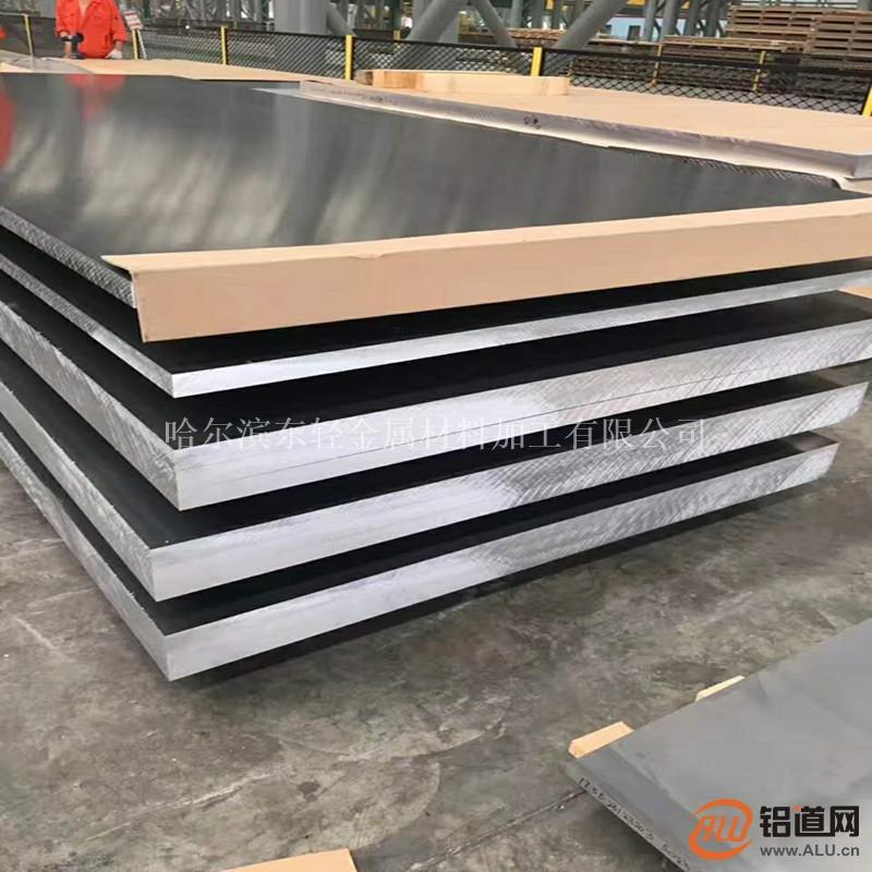 2A12T4铝板