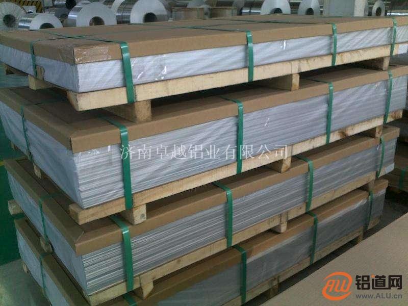 3003铝板硬度标准-铝材3003-卓越铝业
