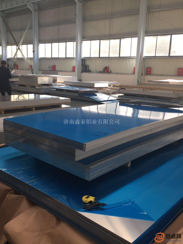 模具用铝板5052铝板3.0mm厚