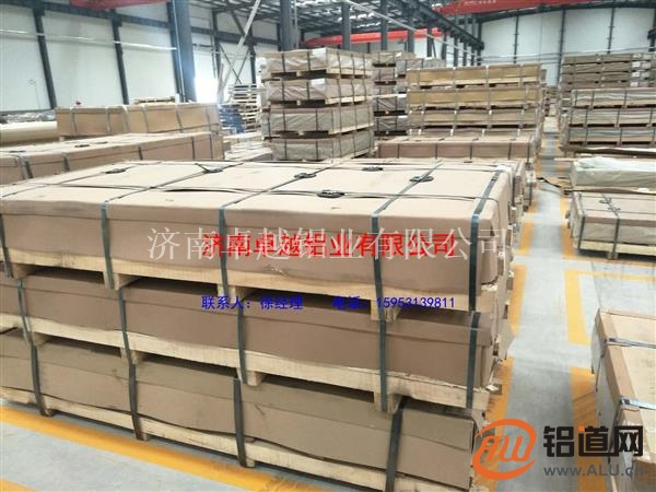 深圳防锈5052铝板5754铝板-卓越铝业
