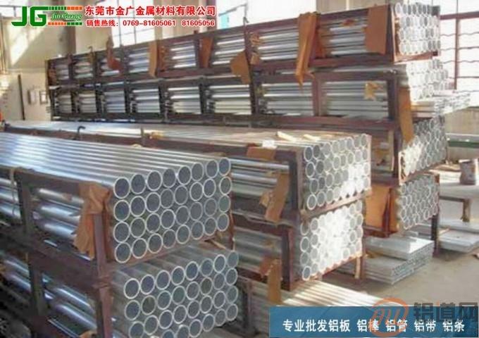 2002-T6大口径铝合金管 高导电铝圆棒