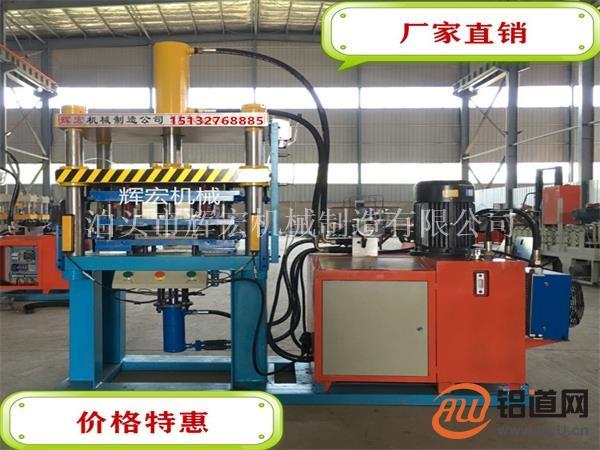 集成吊顶成型机器 铝扣板压板设备厂家