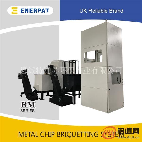 厂家直销铝屑压块机,品质保证