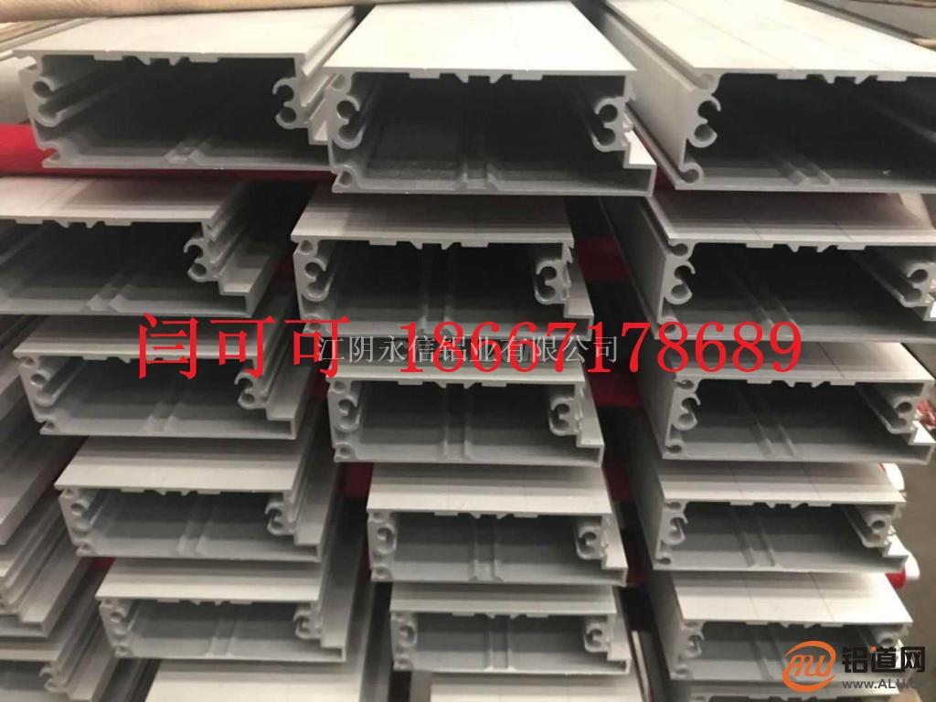 船舶电器交通配件铝型材
