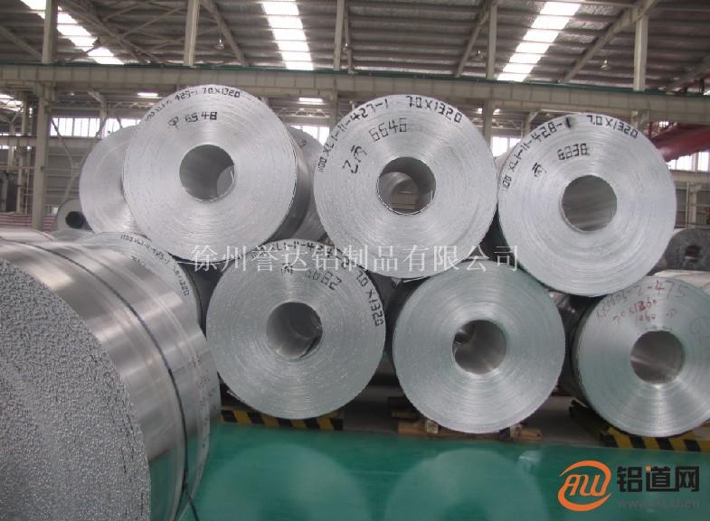 江苏铝卷厂家誉达优质铝卷供应商