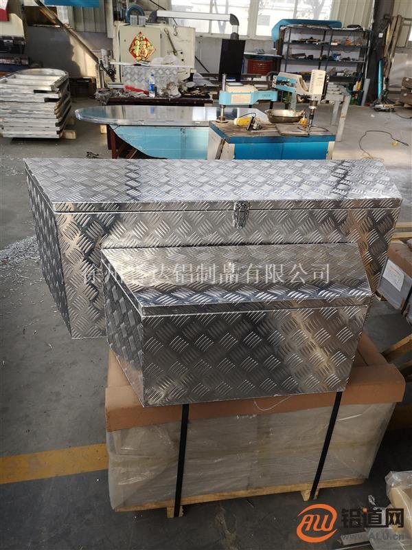 铝合金工具箱厂家江苏铝箱报价厂家
