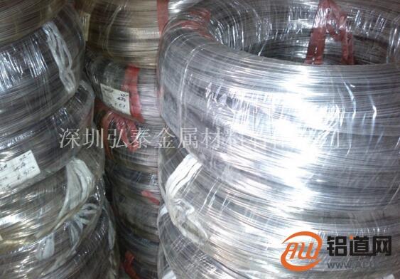 优质环保5005铆钉铝线