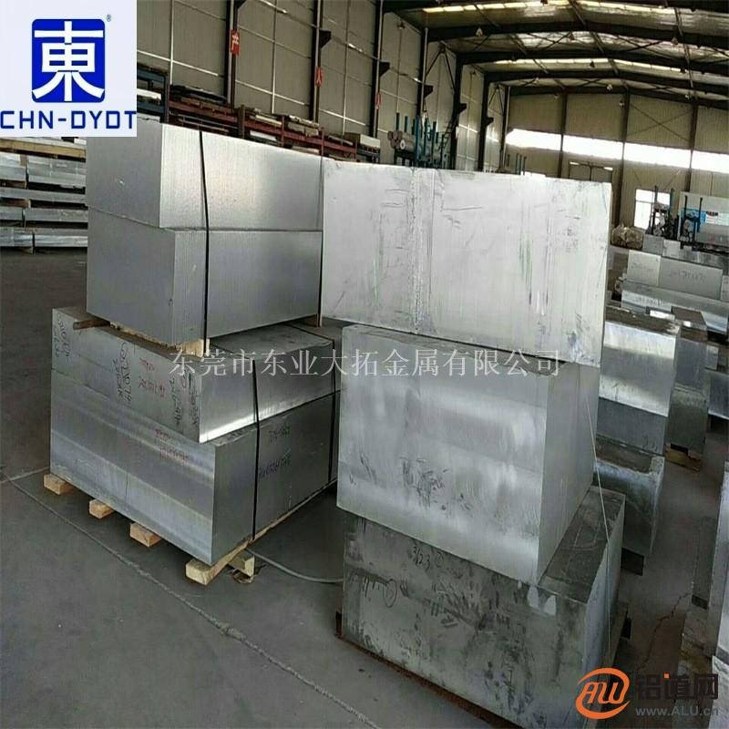 畅销供应6082耐腐蚀进口铝板