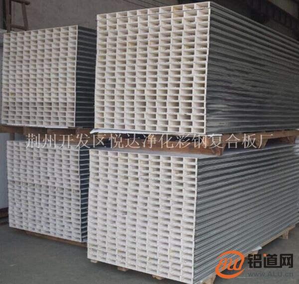 1150型中空玻镁净化板(A级防火板)