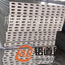1150型硫氧镁净化板(A级防火板)