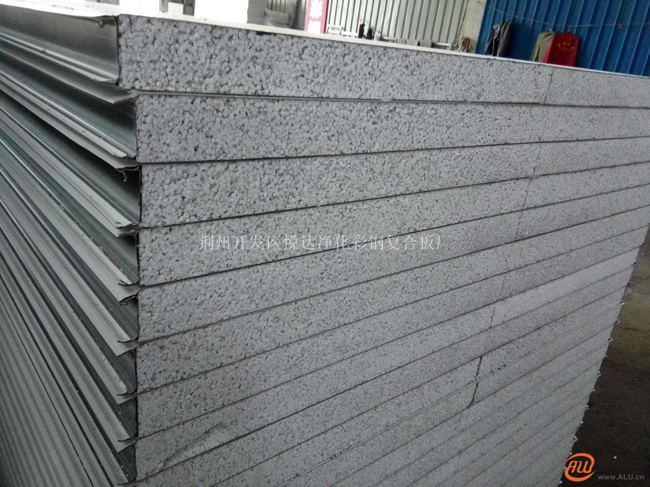 1150型硅岩净化板(A级防火板)