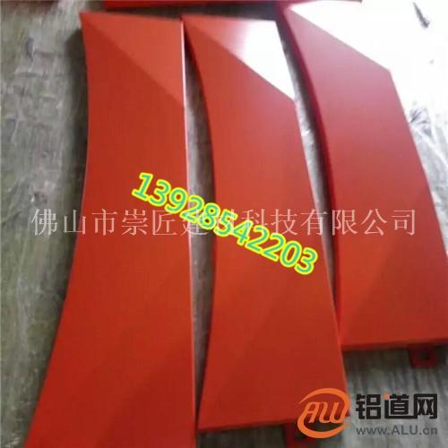 造型铝单板――双曲铝单板厂家