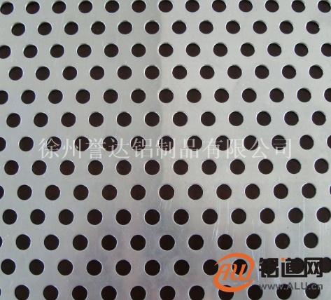直供冲孔铝板厂家徐州冲孔网板直销商