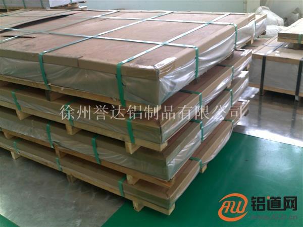 5754五条筋花纹铝板 支持加工定制