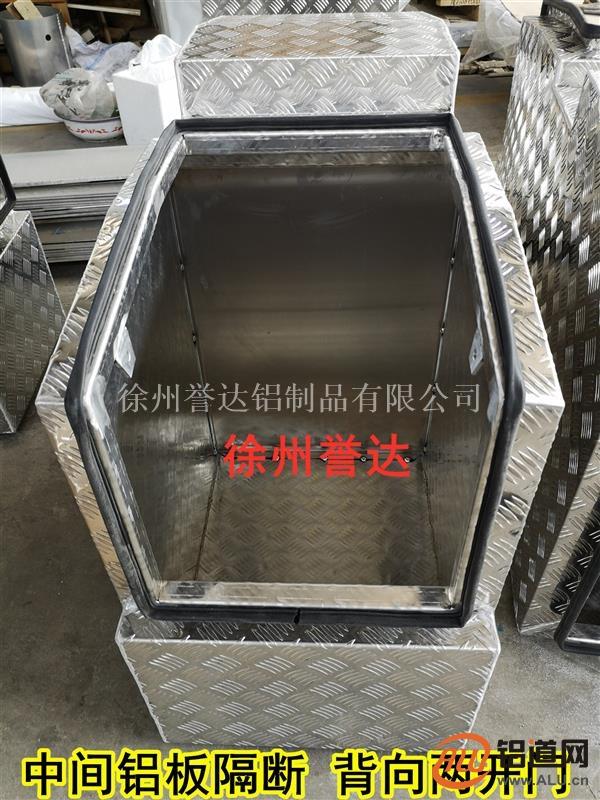 五条筋花纹铝板定制房车专项使用工具箱
