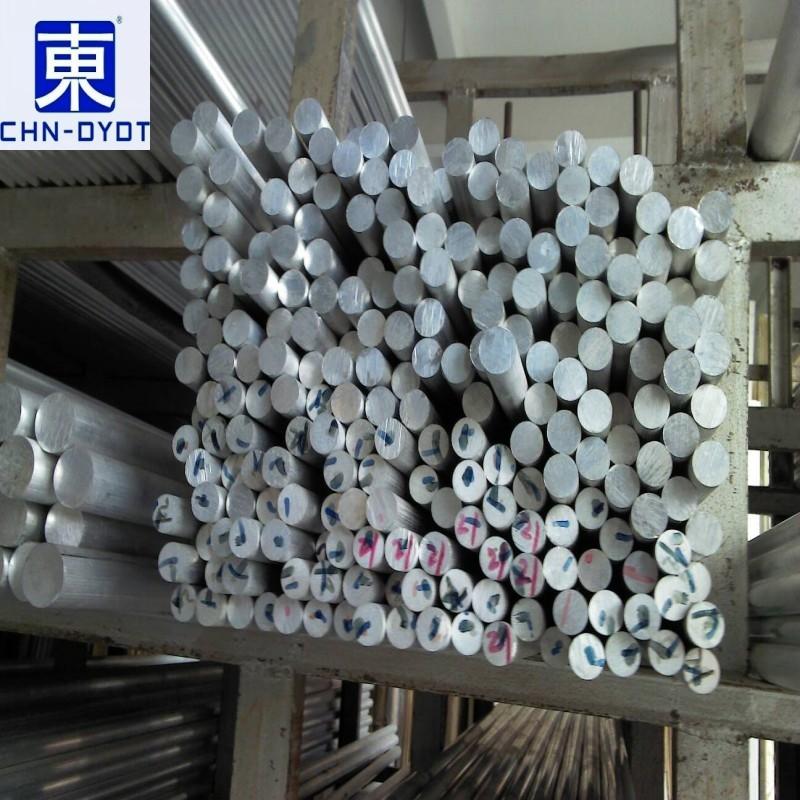 厂家2024铝板 预拉伸2024铝板
