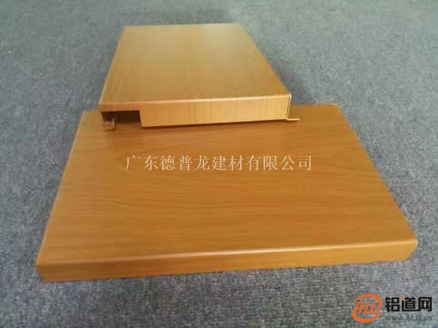 广汽本田4S店专用铝天花-木纹吊顶铝单板