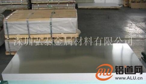 青岛2024超硬薄铝板