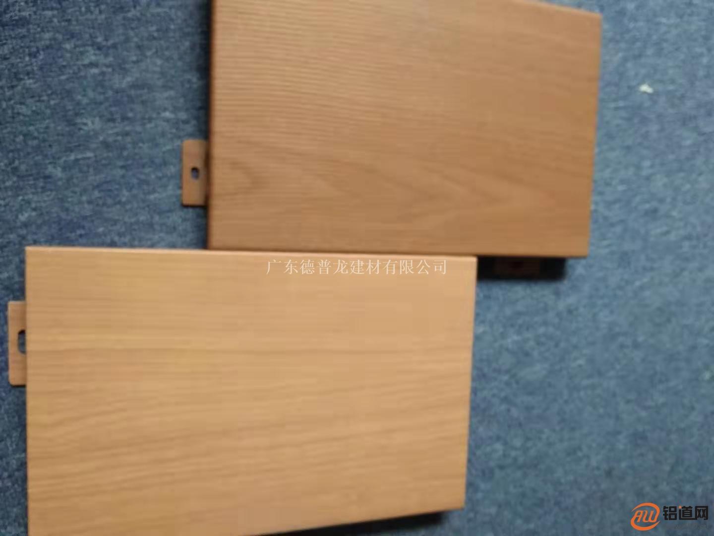 深圳木纹铝单板-雕花镂空铝板厂家