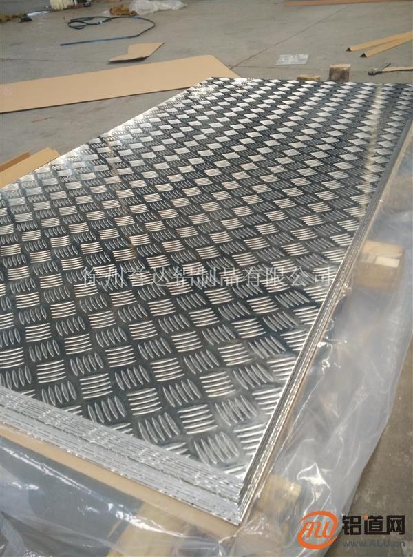 花纹铝板  车用防滑五条筋花纹铝板