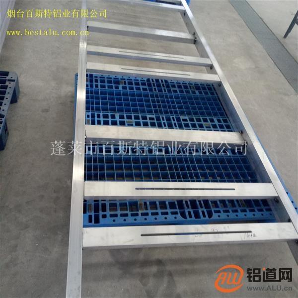 1060铝支架焊接铝合金支架焊接
