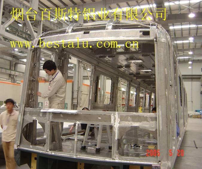 专注铝合金框架焊接铝合金板焊接加工