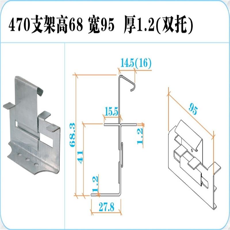 角�Y470支架加高470支架案例�_口大小