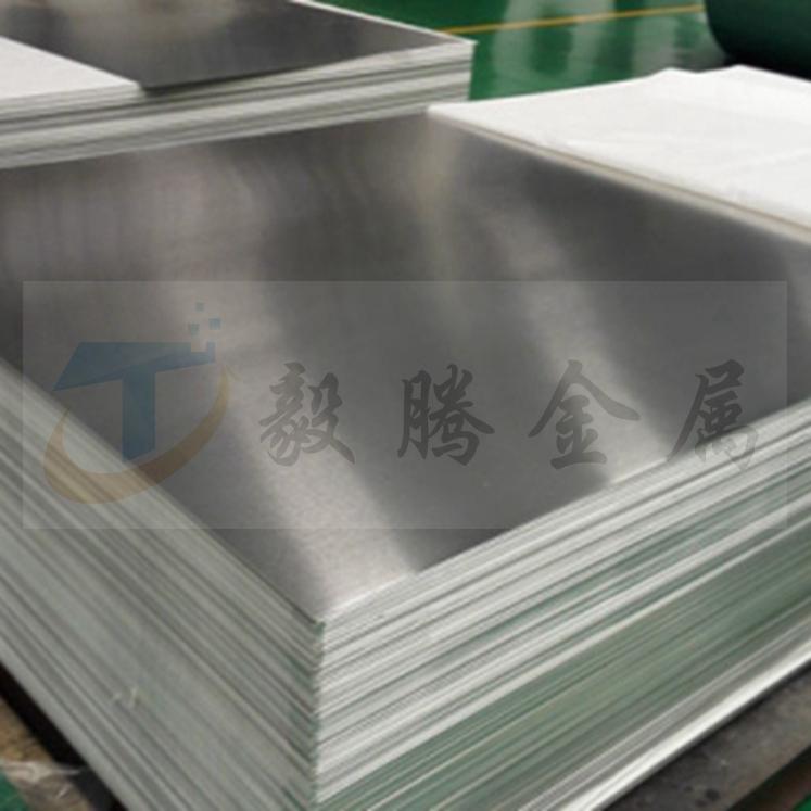 AL7075铝板 7A04铝板 LC9价格