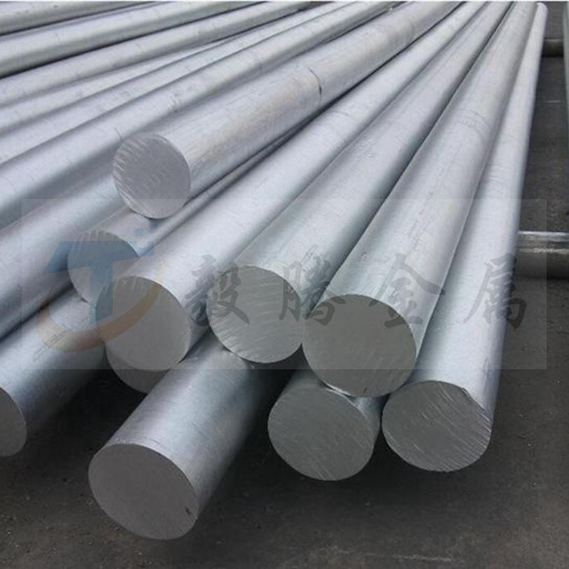 铝棒 7050进口铝合金圆钢