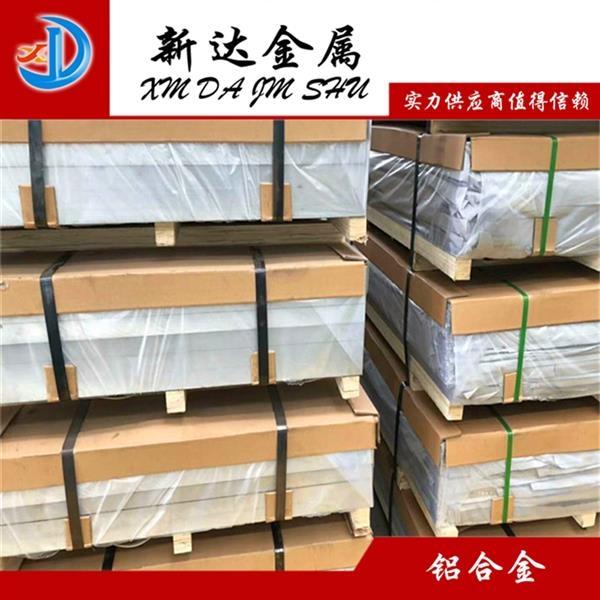 供应2618A铝板 2618A铝棒 航空铝材