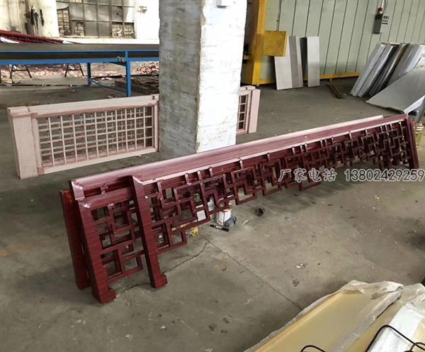 上海仿古铝挂落-木纹铝挂落厂家定制