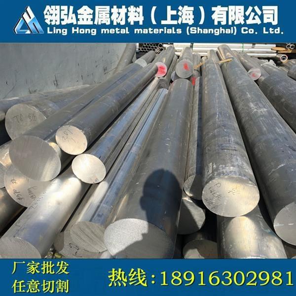 国标3003铝板报价 3003-H24