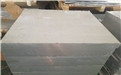 进口合金7075铝板 7075铝棒厂家