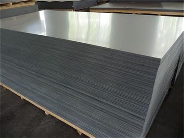 宁波铝板销售 5754铝板 薄铝板5754