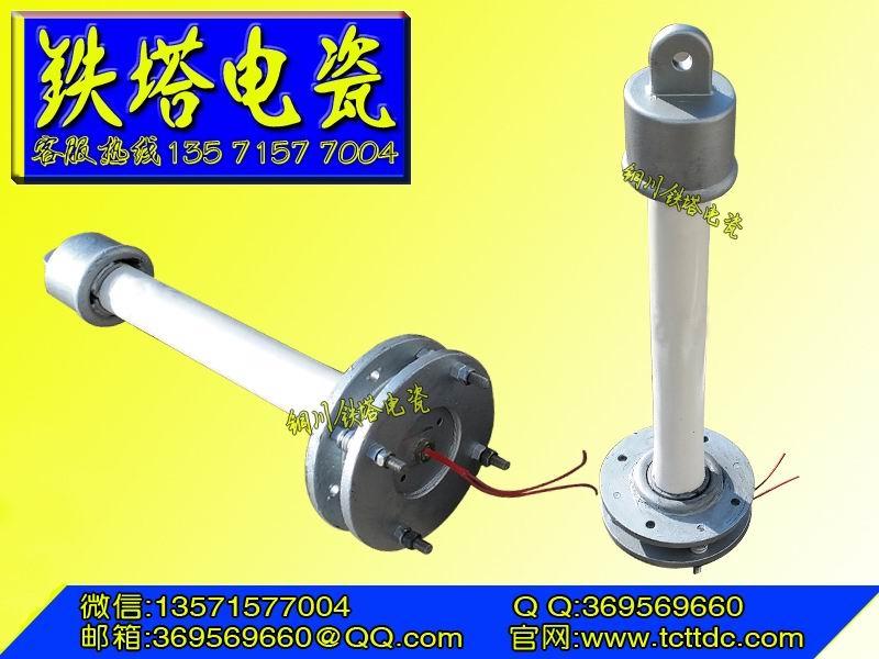 湿电除尘瓷绝缘拉杆JLG620-650