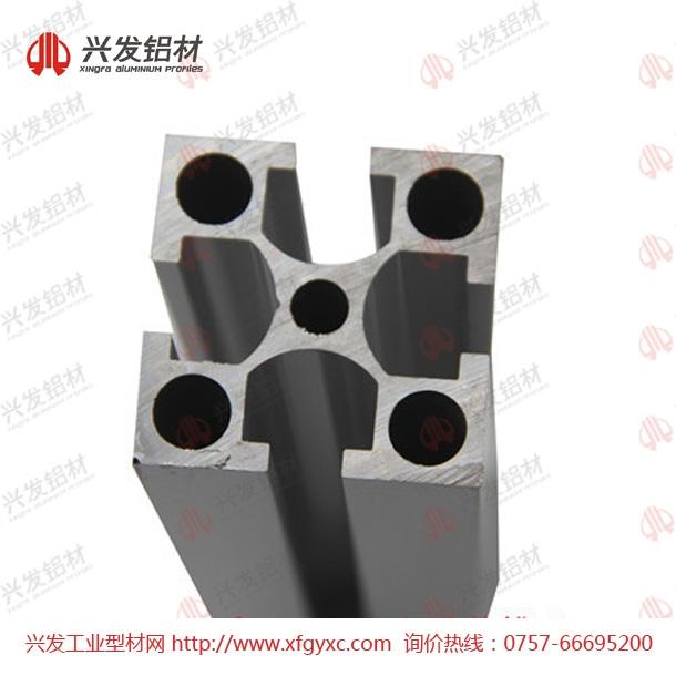 工业铝型材定制开模厂家兴发铝业